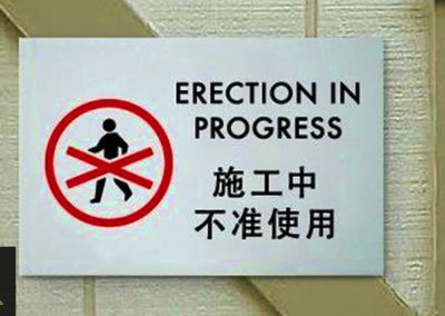 erection in progress