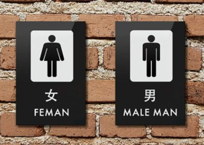 feman male man