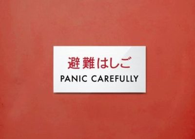 panic carefully